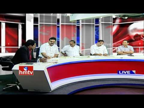 Debate On Gangster Nayeem's Case | Devotees Death At Pushkaralu | News Analysis HMTV