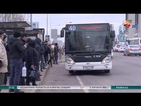 Столичный автобусный парк №1 закрыт на карантин