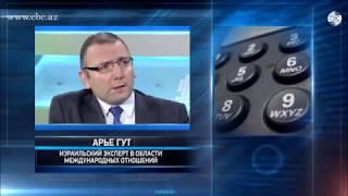 Израильский эксперт: Армения - исчезающее государство Южного Кавказа