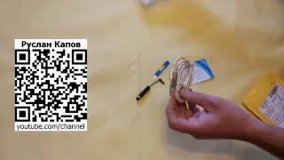 Соединительный шнур с разъемом типа type c c microusb 2 в 1 оплетка золотого цве