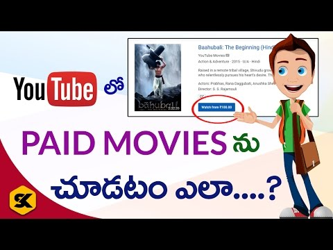 How to watch paid movies in Youtube | Latest Telugu Movies | In Telugu By Sai Krishna