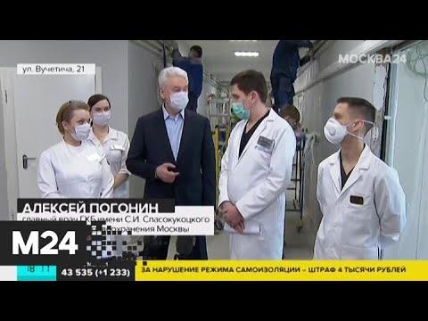 Скоро ГКБ им. Спасокукоцкого сможет принять больных коронавирусом - Москва 24