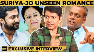 How GVM Helped in My Dating? - Magizh Thirumeni Reveal Unknown Stories | MY452