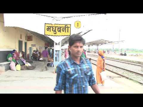 madhubani railway station