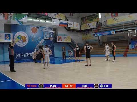 НБА 03.04.2021. 1/4 9-16 М ПЛЕЙ-ОФФ DA,BRO - BEARS