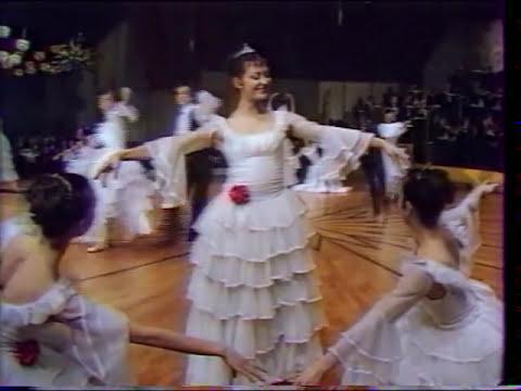 Opernball der Staatsoper Berlin 1982 (Fricke, Süß, Hübner u.v.a.)