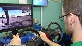 В Краснодаре начали отбирать права у выпускников незаконных автошкол(В Краснодаре у автомобилистов начали отбирать права не за нарушения, а за