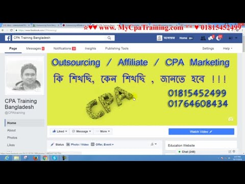 article marketing for affiliate cpa marketing # Contact: 01764608434