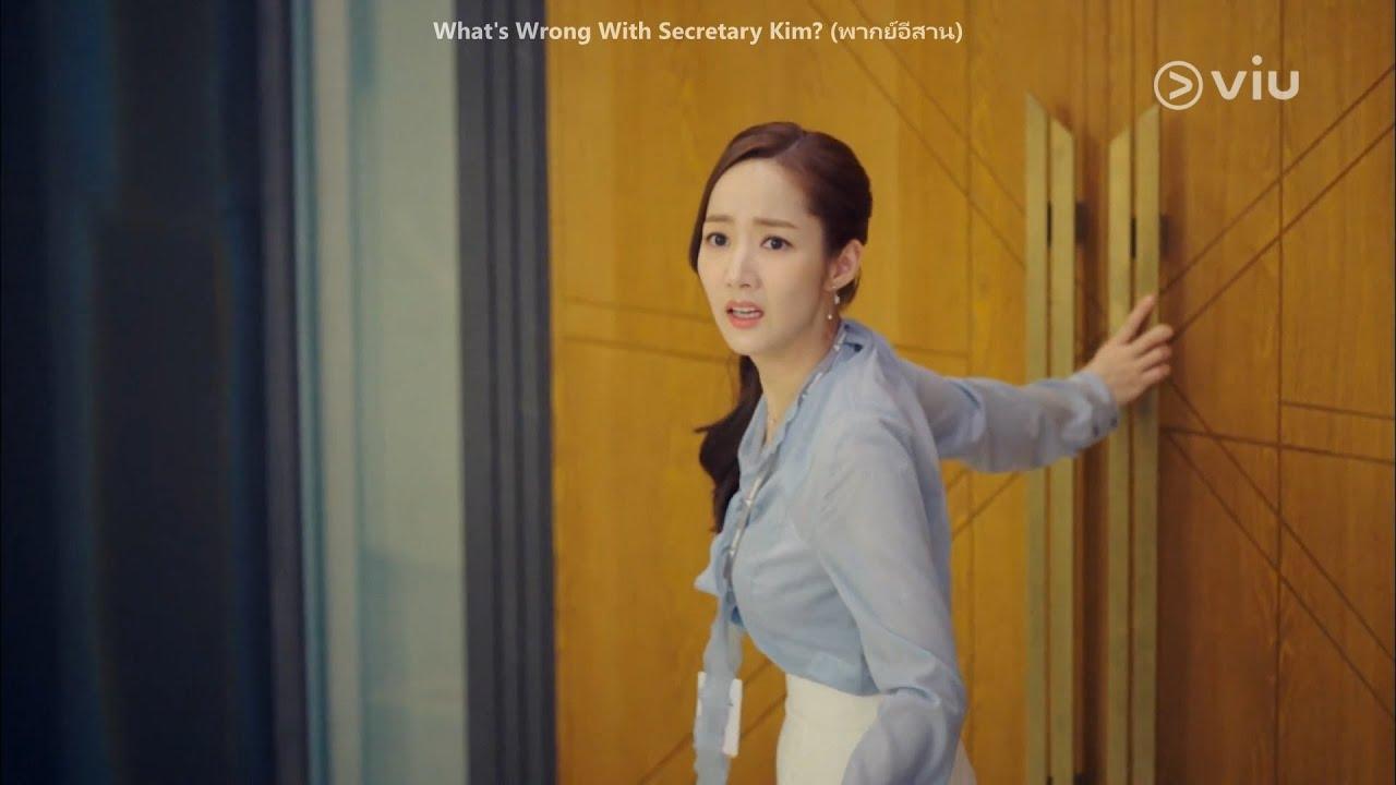 [พากย์อีสาน] What's Wrong With Secretary Kim? EP4 วิ่งสิ!! เลขาคิมวิ่งงง~ | Full EP ดูได้ที่ VIU