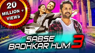 Sabse Badhkar Hum 3 (Chinnadana Nee Kosam) Telugu Hindi Dubbed Full Movie | Nithin, Mishti, Nassar