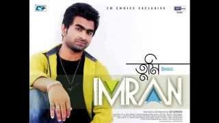 Video Manena Mon  Imran With Puja 2013 -Bangladeshi..song download MP3, 3GP, MP4, WEBM, AVI, FLV Agustus 2018