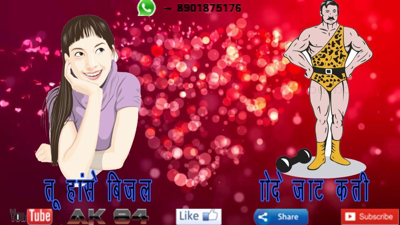 Tere Bol Rasile Marjani    Whatsapp Status    AK84