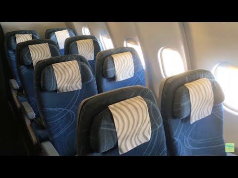 ✈ REVIEW ✈ Finnair Airbus A330-300 Economy Class Helsinki (HEL) - Osaka (KIX) [4K]