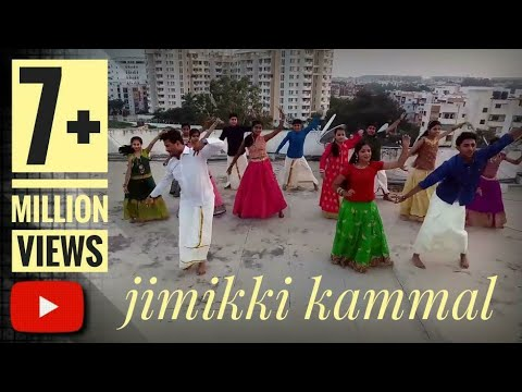 Jimikki Kammal cover by Yuti H and Rahul Sali