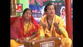 ASIM  SARKAR -SHRI SHRI HARI SANGIT- প্রেম নগরে বাঁধবে বাসা -PREM NAGARE BANDHGE  -JMD Telefilms