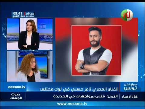 أخبار المشاهير ليوم الثلاثاء 26 ديسمبر 2017