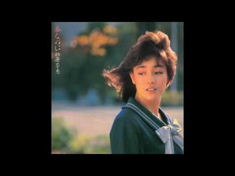 Phượng Buồn (Lời Việt : Khúc Lan) - Kashiwabara Yoshie