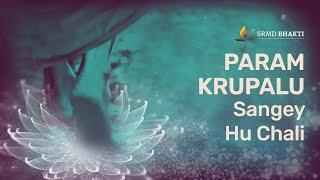 Param Krupalu Sangey Hu Chali | Paramna Panthe