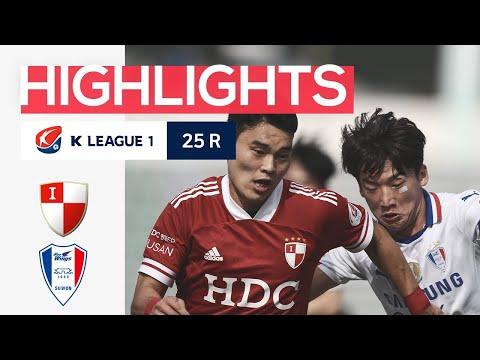 Busan Suwon Bluewings Goals And Highlights