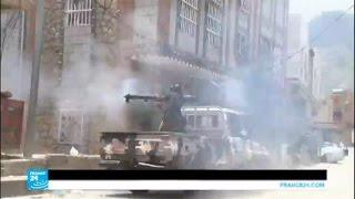 اليمن: استمرار المعارك على جبهة باب المندب
