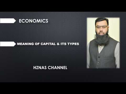 MEANING OF CAPITAL & ITS TYPES IN ECONOMICS IN URDU