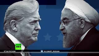 К чему приведут враждебные шаги Вашингтона против Анкары, Тегерана и Москвы