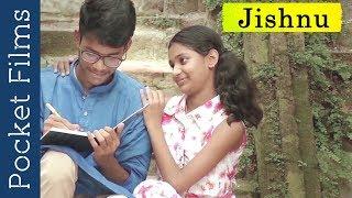 Bengali Drama Short Film – Jishnu