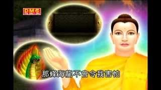 佛陀本生十世  大婆羅那的故事-02(1)