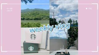 [vlog] 스타벅스 레디백 개봉 | 홈베이킹 -스쿱쿠…
