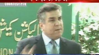 دانیال عزیزکی عمران خان پر کڑی تنقید