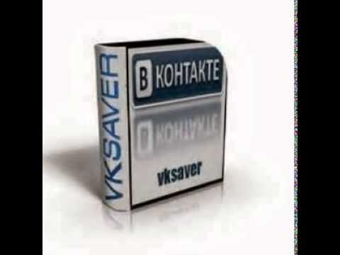 #1. Как скачать Vksaver и скачать музыки из Vkontakte?