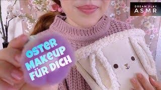 ★ASMR★ entspannendes Oster MAKEUP für Dich 🐰 + Gewinner Slimeverlosung   Dream Play ASMR