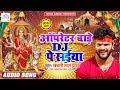 Khesari Lal Yadav का ये गाना पुरे Up बिहार में mp3 song Thumb