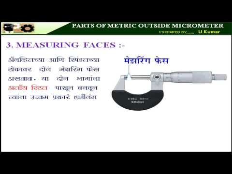 how to read metric outside micrometer