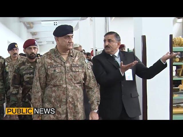 COAS Gen Qamar Javed Bajwa inaugurates the National University of Technology (NUTECH) in Rawalpindi