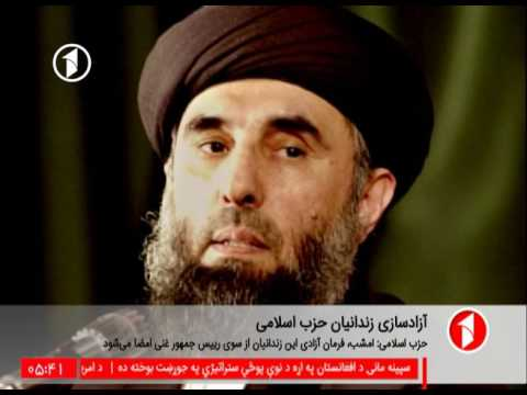 Afghanistan Dari News.28.04.2017خبرهای افغانستان
