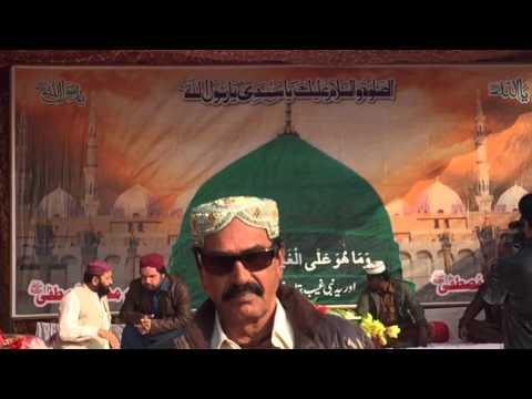 Naat at Buthi lashkar khan. Capt (r) Parvez Ahmed Chandio