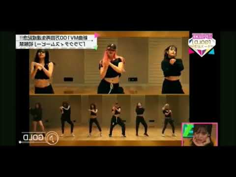 Happiness Gold Dance Practice Mirrored (ダンス)