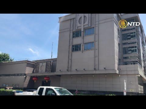 一个时代结束了!休斯敦中领馆连夜撤离关闭 (图集/3视频)