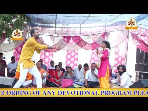 मीरपुर हिंदू रागनी कंपटीशन ! मास्टर लालू एंड पार्टी 8743820903 ! Shishwal Music !