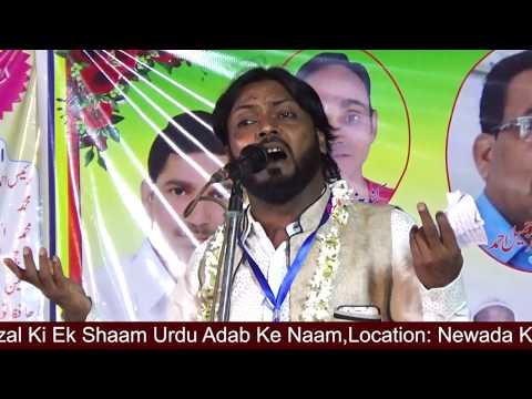 Bharat Pe Jaan Luta Ke Hefazat Karenge Hum by Dil Khairabadi | Newada Khas Mubarakpur 10-10-2018