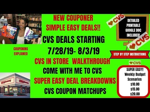 NEW TO COUPONS START HERE! CVS COUPON MATCHUPS DEAL BREAKDOWNS STARTING 7/28/19~SUPER EASY DEALS!