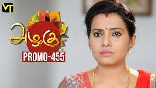 Azhagu Tamil Serial   அழகு   Epi 455   Promo   20 May 2019   Sun TV Serial   Revathy   Vision Time