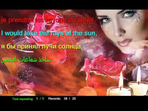 Learn languages by Khaled   Aicha French English Russian Arabic LYRICS SUBTITLES