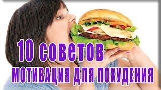 Реклама с чёрным юмором советы для похудения в домашних условиях   ЖЁСТКАЯ мотивация для похудения 2