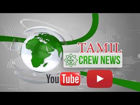 06 11 2019 CREW Tamil News