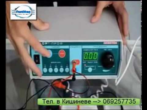 Маска для ионофореза, электрофореза и дезинкрустации - YouTube