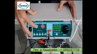 Аппарат для электрофореза Элфор Невотон в Кишиневе