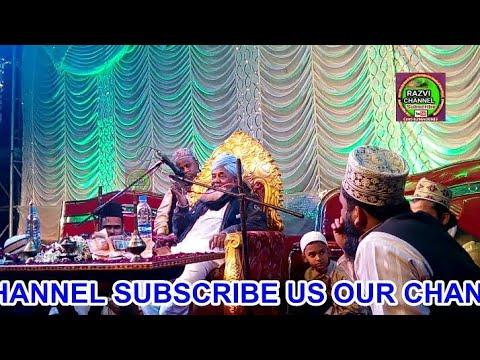 BULBULE BANGAL PROGRAM ! PART-3]13-January-2018,Taqreer हजरत मौलाना हनीफ अरबी साहब