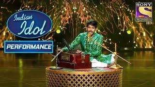 'Pyar Hua Ikrar Hua' पे देखिए Wonderful Performance | Indian Idol Season 12
